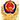 图徽.png